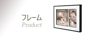 PhotoStudio Hana商品